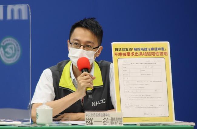 確診者康復回職場被拒...指揮中心:不公平待遇可檢舉 | 華視新聞