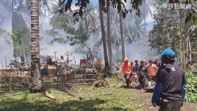菲律賓軍機墜毀 至少釀45死5失蹤 | 華視新聞
