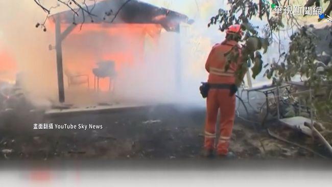 史上最嚴重! 賽普勒斯森林火災釀4死 | 華視新聞