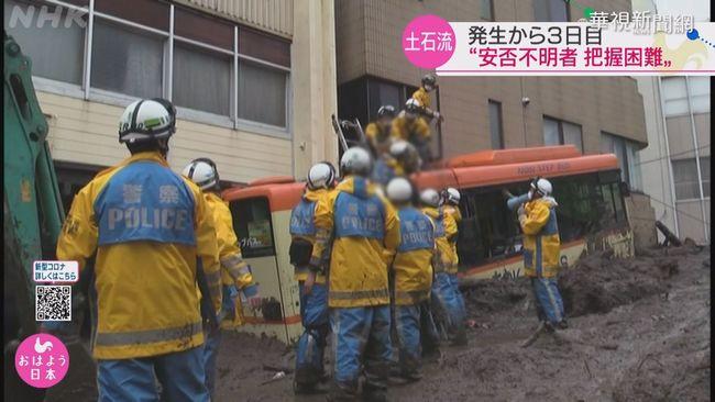 日靜岡熱海土石流 累計23獲救3死   華視新聞