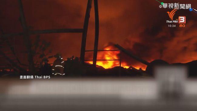 曼谷工廠大爆炸 波及民宅11人傷 | 華視新聞