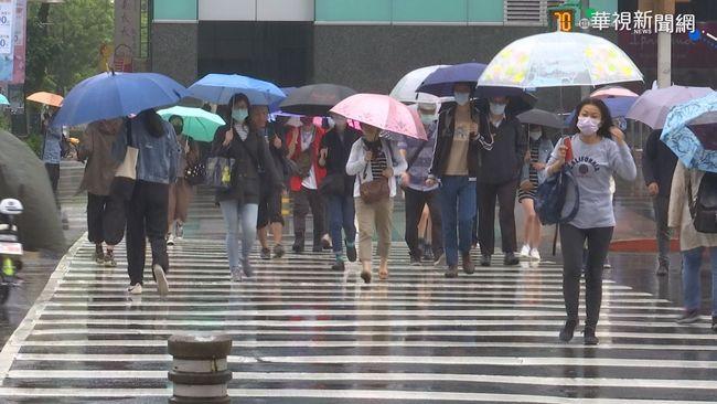 熱帶低壓外圍影響!2縣市雨勢大、7地留意強陣風 | 華視新聞