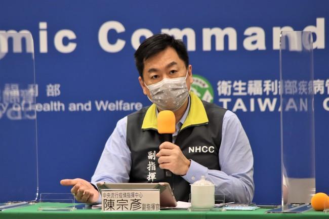 國台辦再提「上海復星代理權」!指揮中心、蘇貞昌回應了   華視新聞