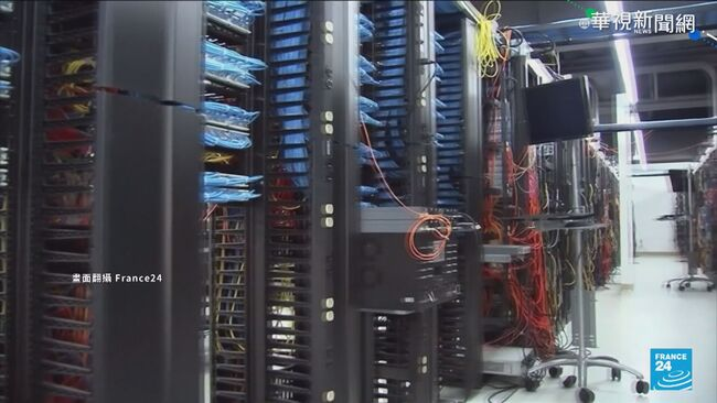 美雲端管理系統遭駭 全球1500企業受害   華視新聞
