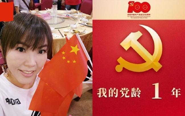 劉樂妍自稱加入「中國共產黨」陸委會要查:最高罰50萬   華視新聞