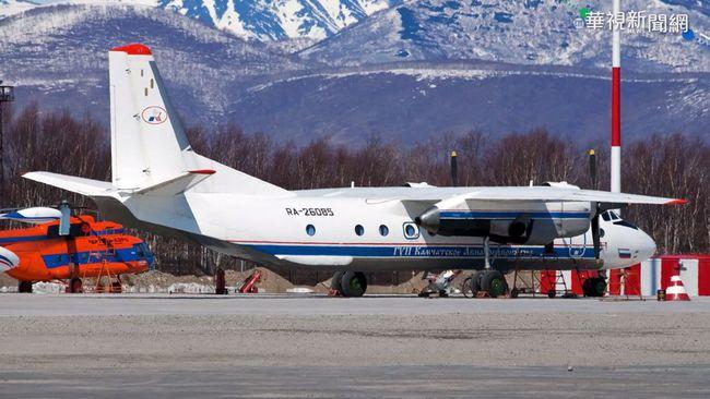 俄墜機殘骸尋獲! 機上28人全數罹難 | 華視新聞