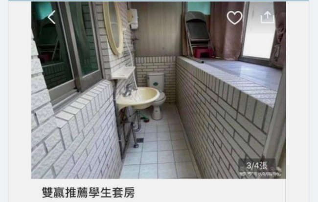 洗澡、如廁陽台解決!「雙贏學生套房」租屋族看了超傻眼 | 華視新聞