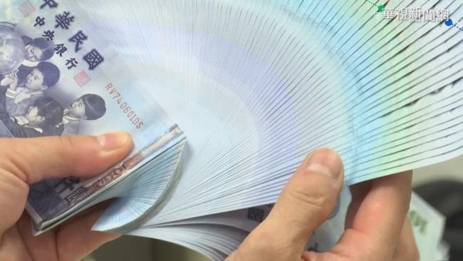擴大紓困!6.3萬符條件勞工受惠 9日起登錄「最高領3萬」 | 華視新聞