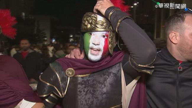 義大利續造不敗神話 羅馬球迷徹夜狂歡 | 華視新聞