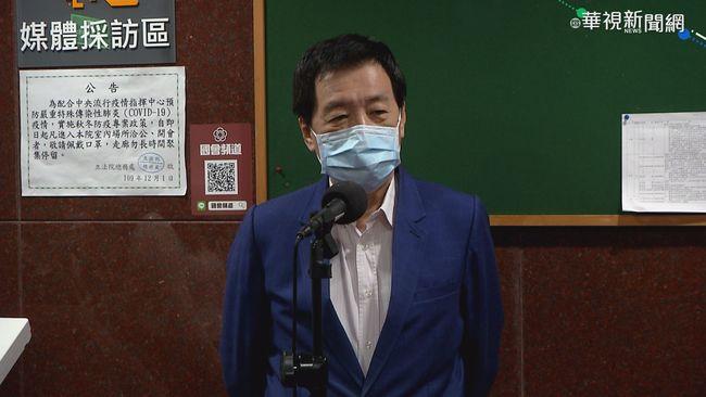 立院臨時會提案遭否決 費鴻泰:民進黨怕談疫苗、紓困   華視新聞