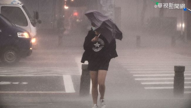 中南部雨彈開炸! 氣象局發布「10縣市豪大雨特報」   華視新聞
