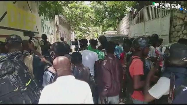 海地總統遇刺亡 臨時總理宣布全國戒嚴 | 華視新聞