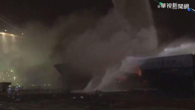 杜拜傑貝阿里港貨輪爆炸 幸無釀傷亡 | 華視新聞