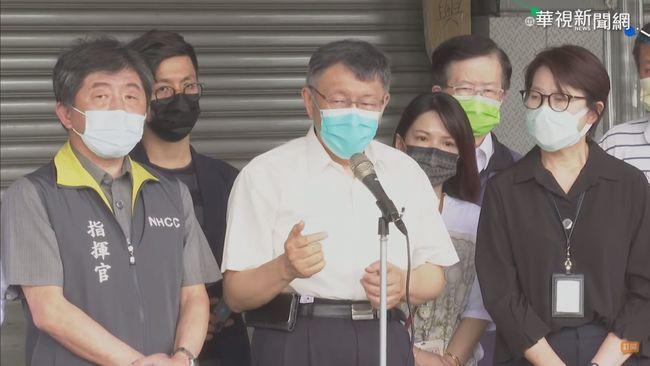 柯文哲怨環南被設局「以為是開會」王必勝:站著怎開會?   華視新聞
