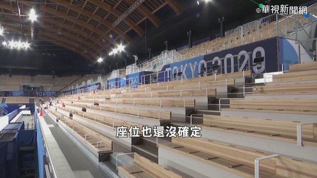 東奧開幕可能零觀眾!東京第4次進入緊急事態宣言 | 華視新聞