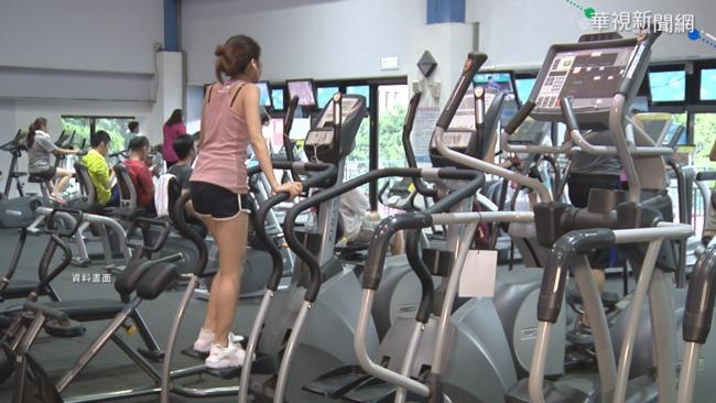 千萬別去健身房?醫曝「3風險」恐成大破口 | 華視新聞