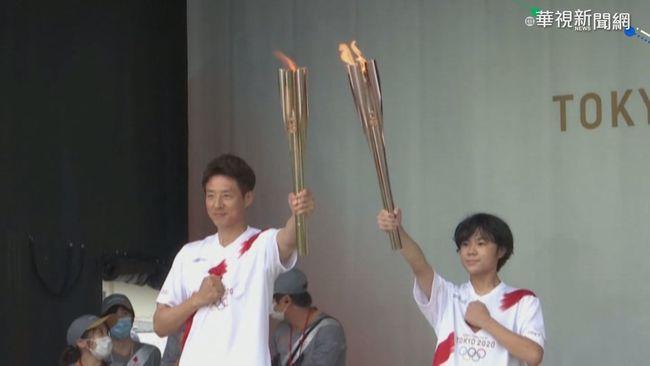 東京奧運倒數2週! 聖火今抵達東京 | 華視新聞