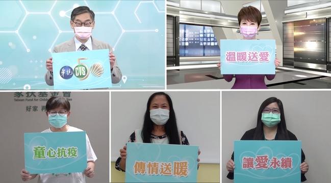 華視50強碰疫情 總經理送暖3公益團體助孩童 | 華視新聞