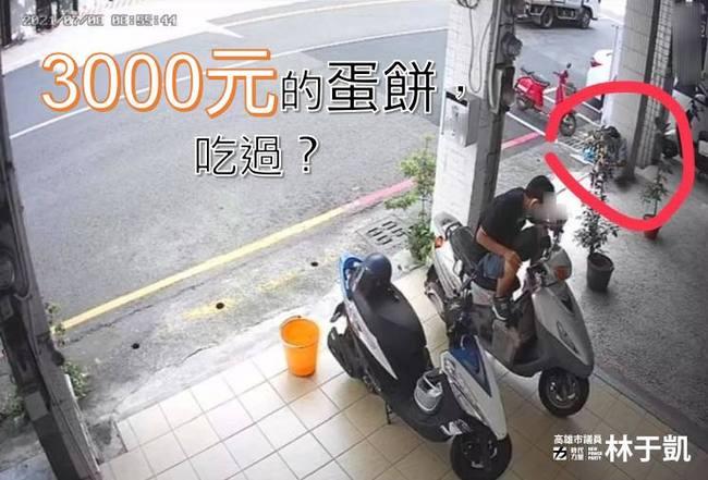工人躲角落吃早餐遭罰3000元 陳其邁:別擔心會斟酌處理   華視新聞