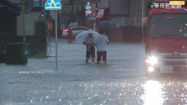 大雨狂襲日本九州 鹿兒島.宮崎災情慘 | 華視新聞