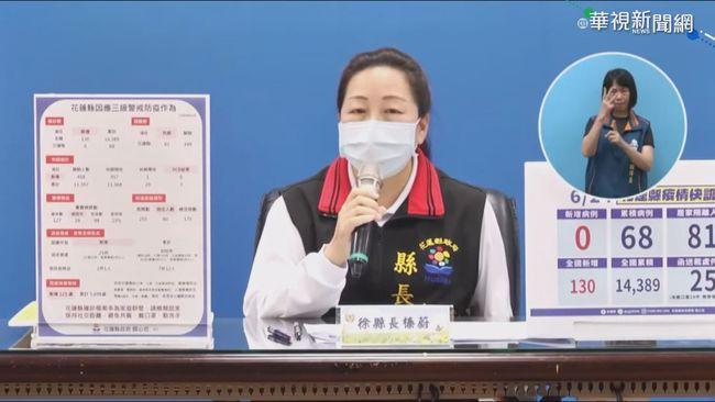 台灣本島都只能外帶 花蓮也宣布餐廳不開放內用 | 華視新聞