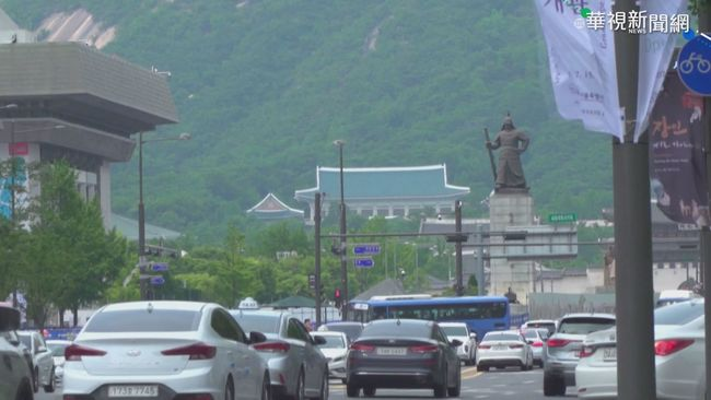 南韓確診連4天破千 首都圈明升最高警戒   華視新聞