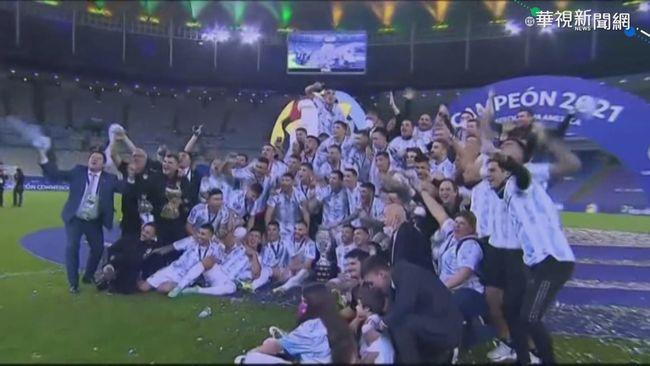 梅西率阿根廷 美洲盃1:0踢走巴西奪冠!   華視新聞
