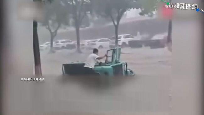 北京逢30年來最大暴雨! 民眾抱樹求生   華視新聞