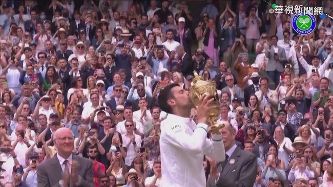 喬科維奇溫網奪冠 生涯第20座大滿貫 | 華視新聞