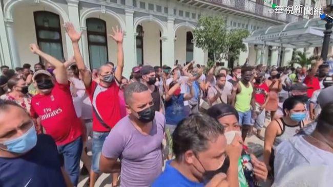 反防疫管制 古巴民眾抗議引國際矚目 | 華視新聞