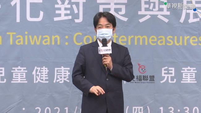 媒體報導「賴清德、蘇貞昌阻郭購BNT」 府:謠言到此為止 | 華視新聞