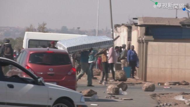 抗議南非前總統入獄 支持者縱火搶商場 | 華視新聞