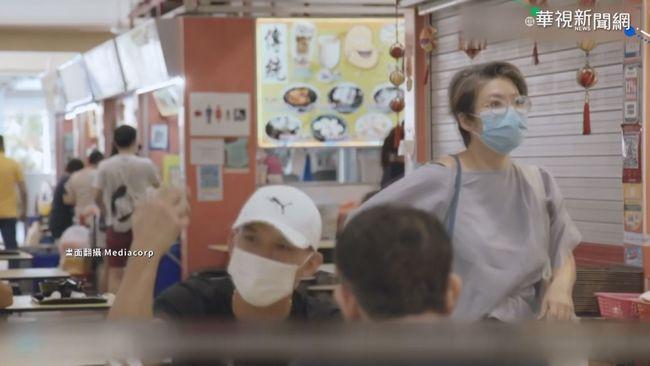 新加坡防疫鬆綁 餐廳內用1桌最多5人 | 華視新聞
