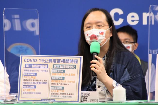 開放18歲以上登記接種意願!唐鳳系統5大QA一次看   華視新聞