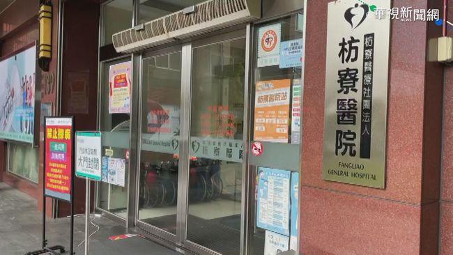 解除Delta警報!屏東枋寮醫院明早8點恢復營運 | 華視新聞