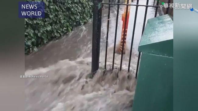 暴雨淹水癱瘓交通 倫敦街頭如災難片 | 華視新聞