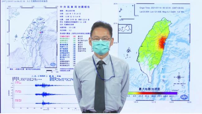 花蓮一早連22震!氣象局估一週還有餘震:不排除達規模5.0 | 華視新聞