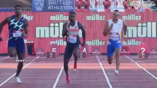 美短跑名將布羅梅爾 百米飆9秒98奪冠 | 華視新聞