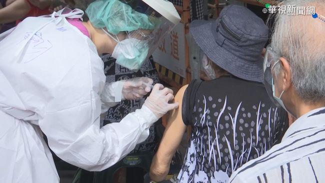 加速大規模疫苗施打 衛福部:估本月底涵蓋率達25% | 華視新聞