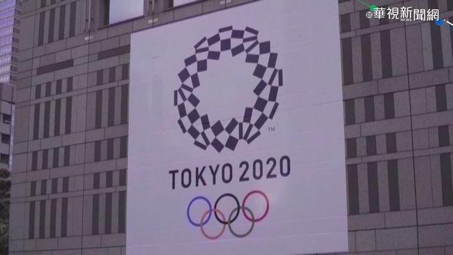東奧代表團前進日本!拚超越里約1金2銅成績   華視新聞