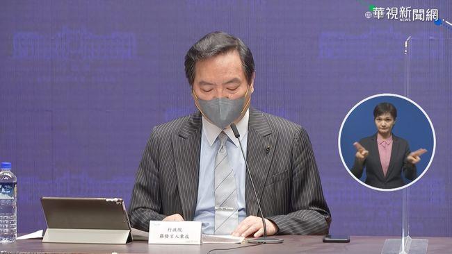否決「台灣地區」台積.鴻海炸鍋 政院:嚴肅面對國家利益 | 華視新聞