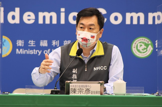 未來4週皆提供AZ疫苗!陳宗彥:莫德納視到貨狀況規劃 | 華視新聞