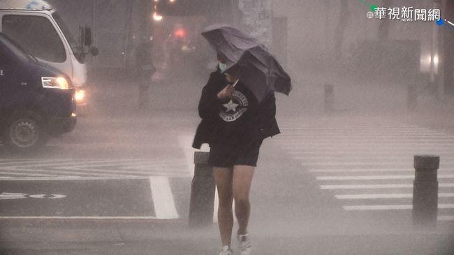 雨炸中南部!高雄、屏東嚴防大雷雨 | 華視新聞