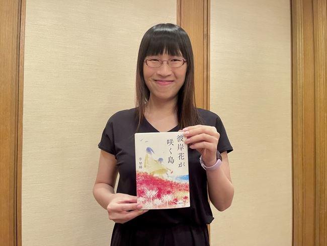 台灣文壇第一人!旅日作家李琴峰獲日本芥川獎   華視新聞