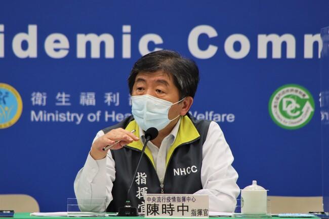 新增29例本土!台北14例、新北11例 另增4例死亡 | 華視新聞