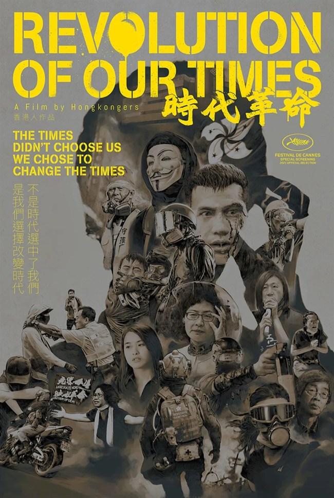 避中國抵制 坎城影展突襲放映反送中電影《時代革命》   華視新聞
