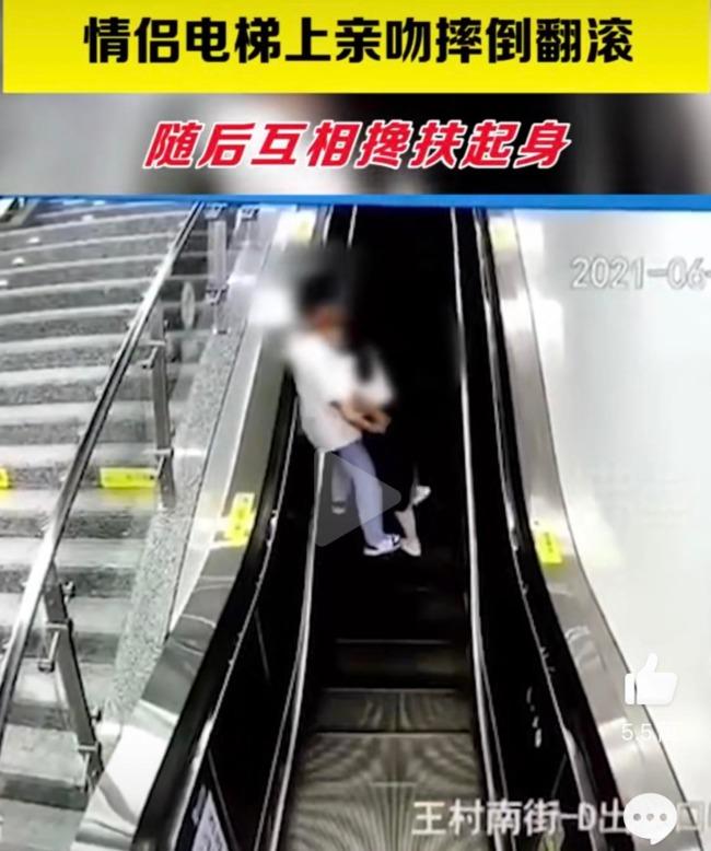 小情侶電扶梯「黏TT」慘跌倒 網笑:愛情就是這麼脆弱   華視新聞