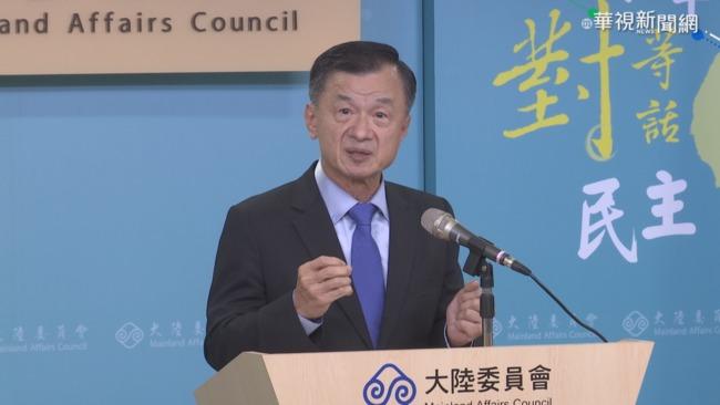 陸委會民調:9成民眾反一國兩制 籲中共尊重台灣民意 | 華視新聞