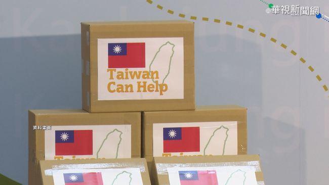 感謝台灣捐口罩 斯洛伐克贈1萬劑疫苗   華視新聞