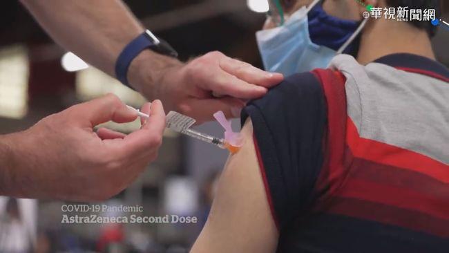 加六月起混打疫苗 接種進度超越美!   華視新聞